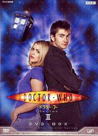 Series 2 japan dvd