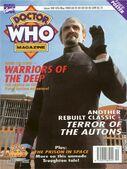 Dwm issue 199