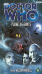 Planet-of-giants-vhs