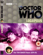 Logopolis DVD Cover