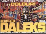Доктор Кто и далеки
