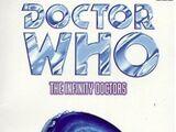 Доктора бесконечности