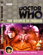The Keeper of Traken DVD Cover