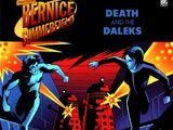 Смерть и далеки