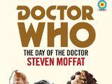 День Доктора (новеллизация)