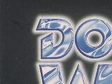 Инопланетные тела