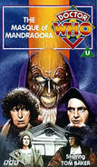 The Masque of Mandragora VHS UK cover