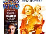 Хексагора (аудио история)