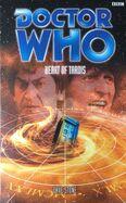 Heart of TARDIS (1)