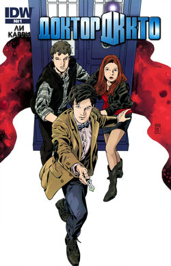 11th-doctor-who-01-01b