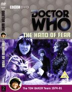The Hand of Fear DVD Cover