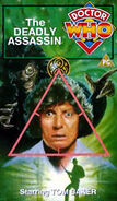 The Deadly Assassin VHS UK cover
