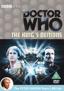 The King's Demons DVD Cover