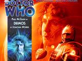Деймос (аудио история)
