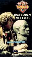 The Brain of Morbius 1987 VHS US
