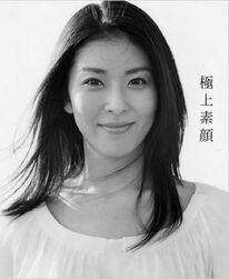 Takako Akashi