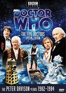 The Five Doctors UK DVD Cover