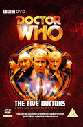 The Five Doctors 20th Anniversary UK DVD Cover