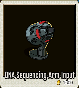 File:Detail-DNA Sequencing Arm Input.png