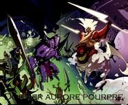 Aurore Pourpre