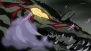 Ominous Demon