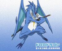 Dororo Dragon by AdmiralHowl