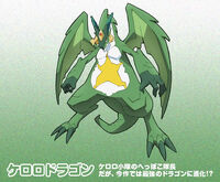 Keroro Dragon by AdmiralHowl