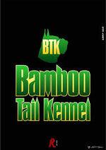 BambooCQdog