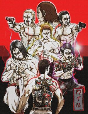 Bring that shit yakuza ryu ga gotoku tribute by kairu 2ri-d63gjy7