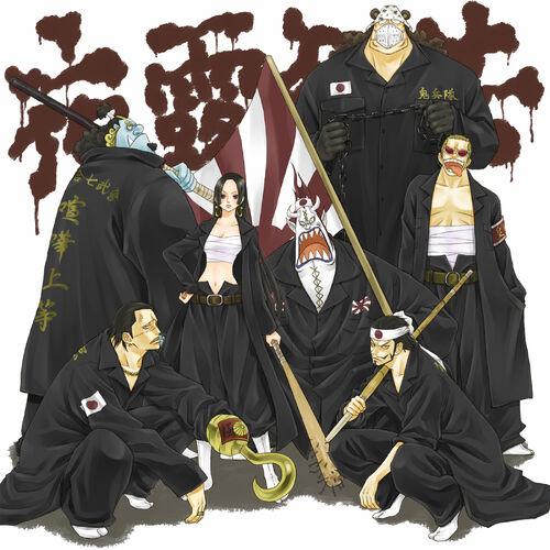 Yamiharu clan