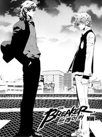 NW Chapter 151
