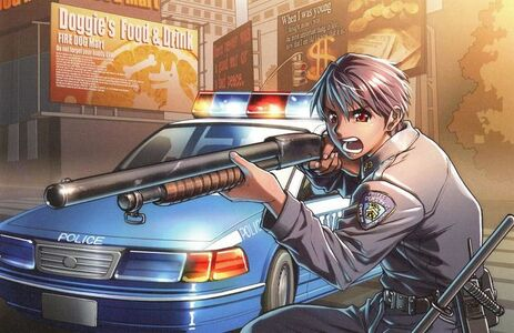 Animecop