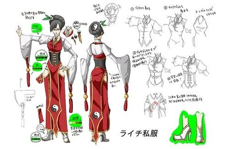 Litchi Faye-Ling (Concept Artwork, 5)