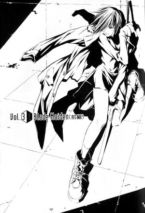 Blade Maiden
