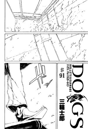 Chapter 91 (Bullets & Carnage)