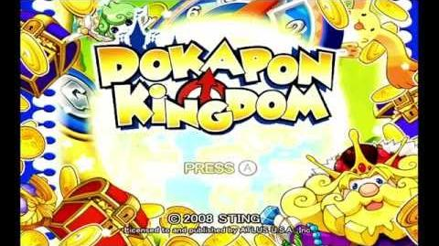 Dokapon Kingdom - Intro