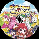 USK Dokapon Kingdom Disk