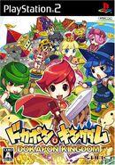 Dokapon Kingdom Japanese PS2 Boxart