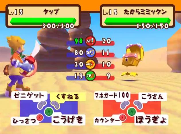 File:Battle UI.PNG