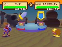 Battle chests