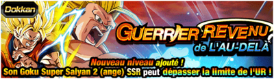 Gokussj2event