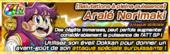 Charaarale2