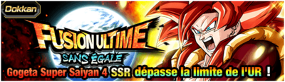 Gogetassj4dokkanevent