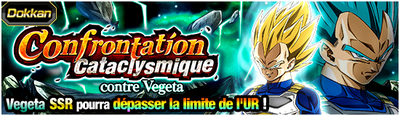 Vegetassjdokkanevent