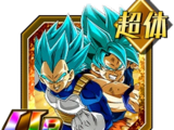 Duo brisant les limites - Son Goku Super Saiyan divin SS & Vegeta Super Saiyan divin SS