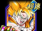 Saiyan qui continue de se battre - Goku Super Saiyan