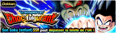 Gokupetitdokkanevent