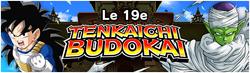TenkaichiBudokai19