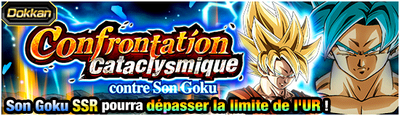 SonGokuSSJdokkanevent