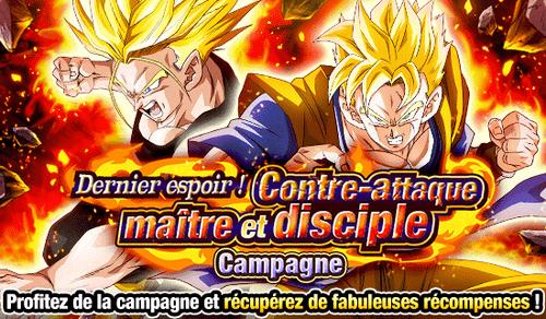 DernierEspoirContreAttaqueMaitreEtDisciple campagne
